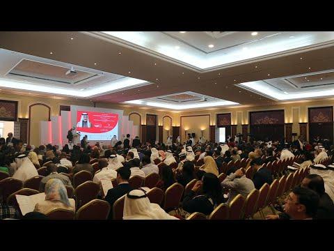 The World Entrepreneurs Investment Forum 2017