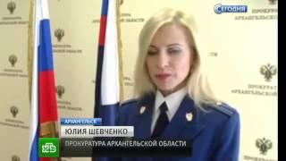 Николай Валуев убил медведя и бобра.mp4