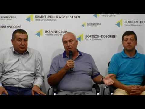 Presentation of art program dedicated to Flag Day and 25th anniversary of Ukraine's independence
