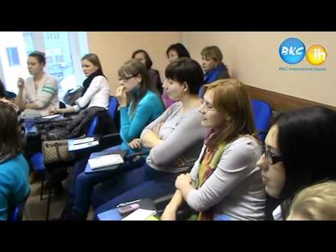 Методический день в BKC-IH Moscow Teacher Training Centre