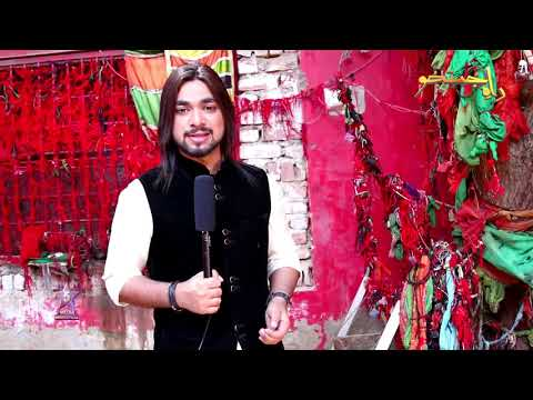 Lal Shahbaz Qalandar | Special |