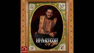 "Video Amirhossein Eftehkari - ""Ey Yar"" OFFICIAL AUDIO download MP3, 3GP, MP4, WEBM, AVI, FLV Agustus 2018"