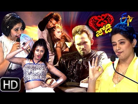 Dhee Jodi | 12th June 2019    | Full Episode | ETV Telugu