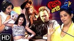 Dhee Jodi   12th June 2019      Full Episode   ETV Telugu