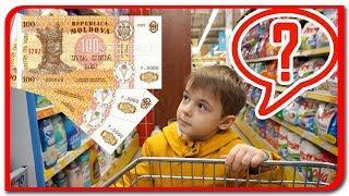 Bogdan si 300 lei la supermarket