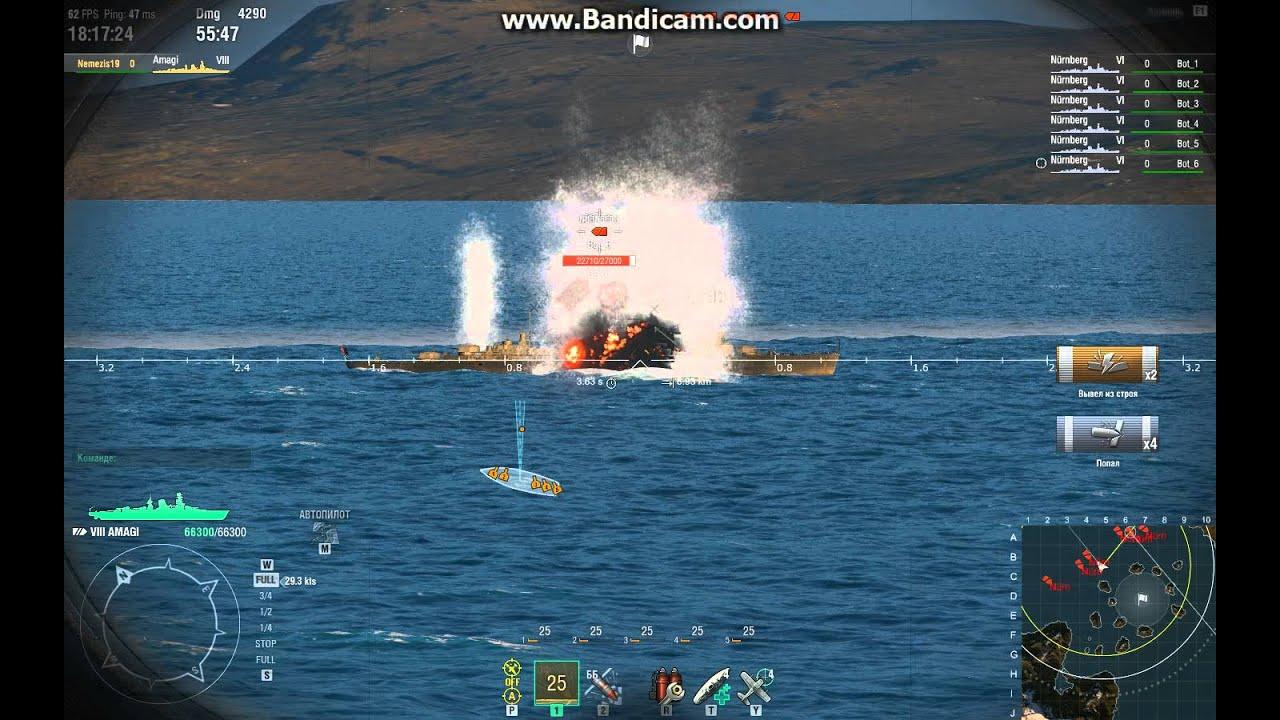 Обои мир кораблей, wows, wargaming net, выстрел, wg, пламя. Игры foto 11