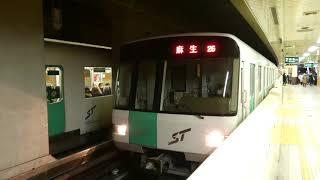 札幌市営地下鉄 5000形 12編成 北34条駅