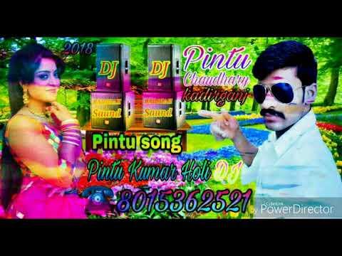 Guddu Rangila Ke Holi DJ