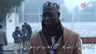 """""""From Every Distant Track"""" (Min Kulli Fajjin Ameeq)"""