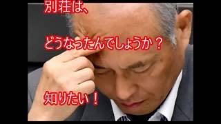 そこまで言って委員会NPで須田慎一郎氏が暴露 舛添氏所有の別荘売却の本当の理由は、韓国との密接な関係にあった?!