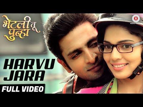 Harvu Jara - Full Video | Bhetali Tu Punha...