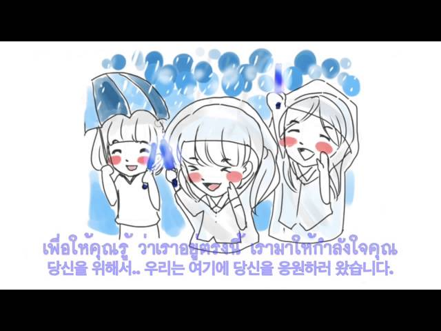 [Vietsub] Thai ELF project for SJ-M (Fan party in BKK).mp4 Travel Video