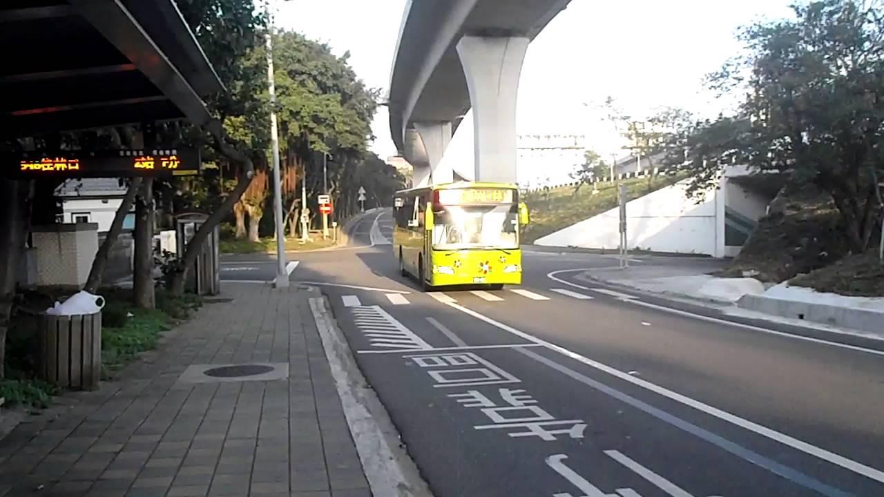 公車 937路線通過高公局站 - YouTube