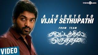 Kootathil Oruthan Team's Tribute to - Vijay Sethupathi