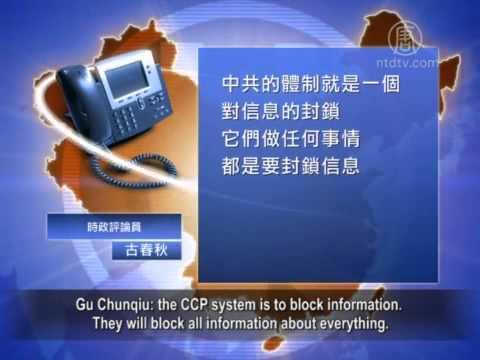 Death Sentence for Zhou Yongkang if Leak Crime Confirmed