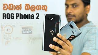 ROG Phone 2 in Sri Lanka