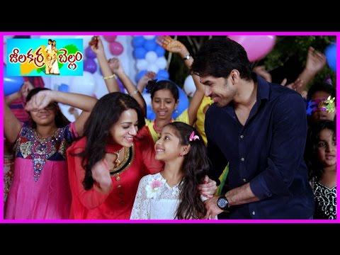Jeelakarra Bellam Trailer - Happy Birthday Song|| Abhijith ,  Reshma