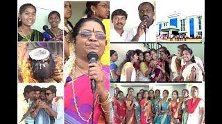 MSU Constituent College Pongal Celebration | Black Board |