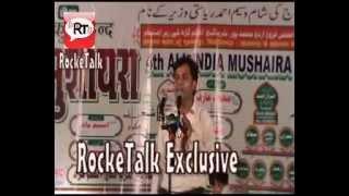 Allah Se Kiye huye Wado Se Phir Gaye Shayari by Shadab Azmi Latest Azamgarh Mushaira 2014