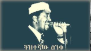Mahmoud Ahmed - Neber ነበር (Amharic)