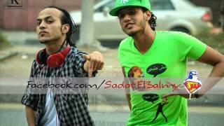 مهرجان دقينا مسمار السادات وفيفتى والفيلو وحوده ناصر  جااامد  2013