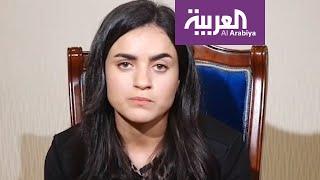 ماذا دار في المواجهة القاسية بين أشواق الإيزيدية ومغتصبها الداعشي؟