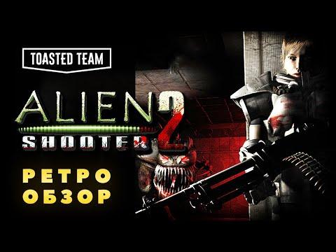 Alien Shooter 2 | Ретро обзор