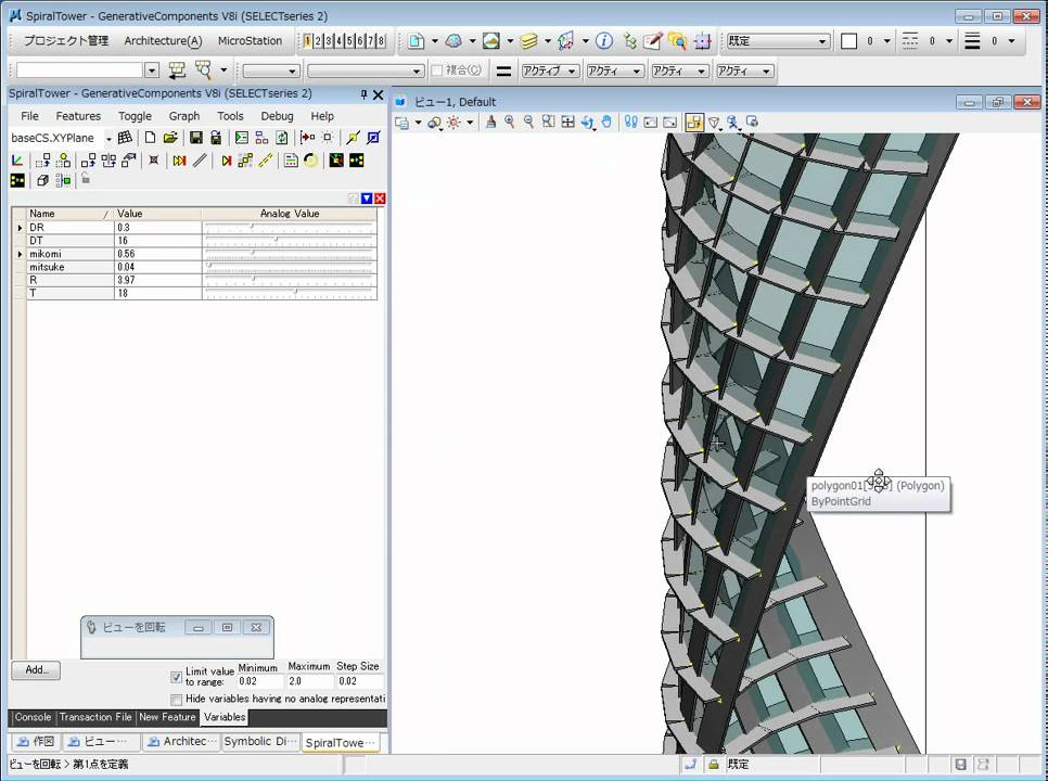 Spiral Curtain Wall Face Generative Components Youtube