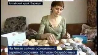 Домашний бизнес на изготовлении мыла ручной работы(, 2012-01-21T08:53:17.000Z)