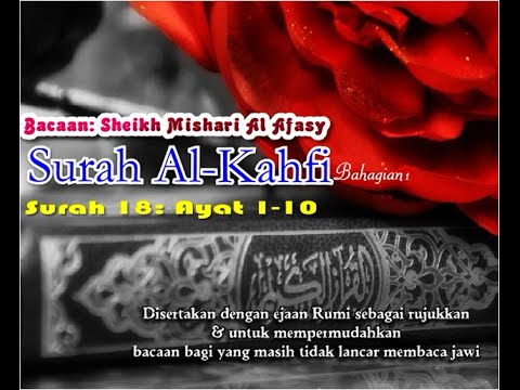 Download Lagu Al-Kahfi (part 1) dengan ejaan Rumi _ ayat 1 to10.mp4