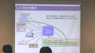 スマートにDOI登録!ジャパンリンクセンターの活用2/4 講演1