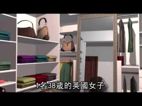 12公分按摩棒 陰道卡10年--蘋果日報 20140726 - YouTube