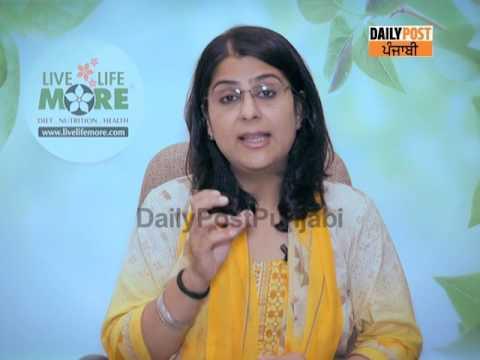 ਜਾਣੋ Liver ਬਾਰੇ ਕੀ ਕਹਿੰਦੇ ਨੇ ਪੱਲਵੀ ਜੱਸਲ ||Daily Post Punjabi||