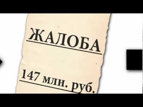 Навальный - Вор??? Жулик???