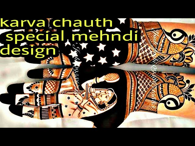 ???? ??? ?????? ?????? 2018 ||karwa chauth mehndi designs for hands 2018