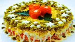 Как красиво украсить салат, блюдо, праздничный стол. Красивое оформление  закусок. Salad Decoration