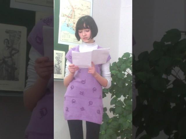 Изображение предпросмотра прочтения – ЕкатеринаПономарёва читает произведение «Кем быть?» В.В.Маяковского