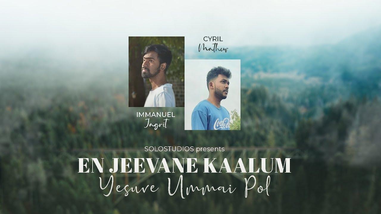 En Jeevane Kaalum   Yesuve Ummai pol   Chikku Kuriakose   Bennett   Malayalam - Tamil Gospel song