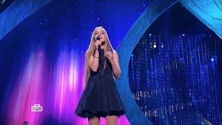 Download Танцы на стеклах - Кристина Ашмарина в Кремле Mp3 and Videos
