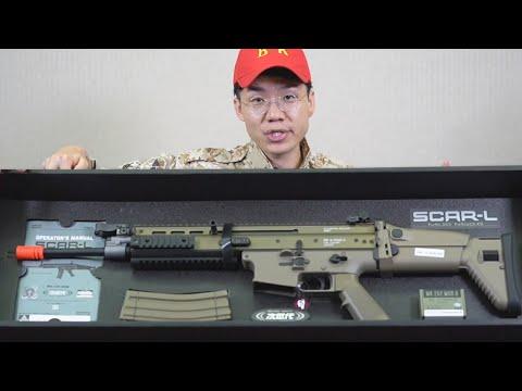 비비탄총이 200만원?! SCAR-L풀파츠(파츠가대체몇개?!)현시점미군사용 최강라이플 간지ㄷㄷ