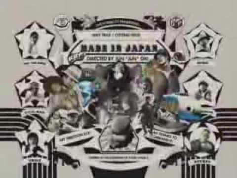 MURO feat.TWIGY, E.G.G MAN, HAB I SCREAM, BOY-KEN, YOU THE ROCK★ Made In Japan