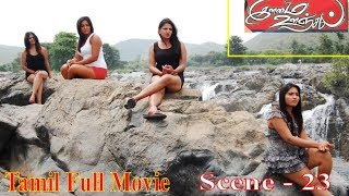 ILAMAI OONJAL Latest Tamil Romantic Thriller Full Movie Scene - 23 | Ft.Namitha, Meghna Naidu