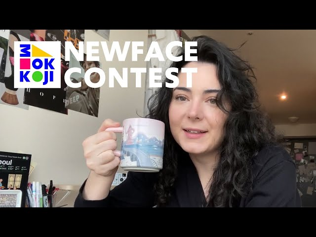 NewFace Contest Season 3 - Stay At Home Vlog - South Korea 🇰🇷_logo (Camilleblais)