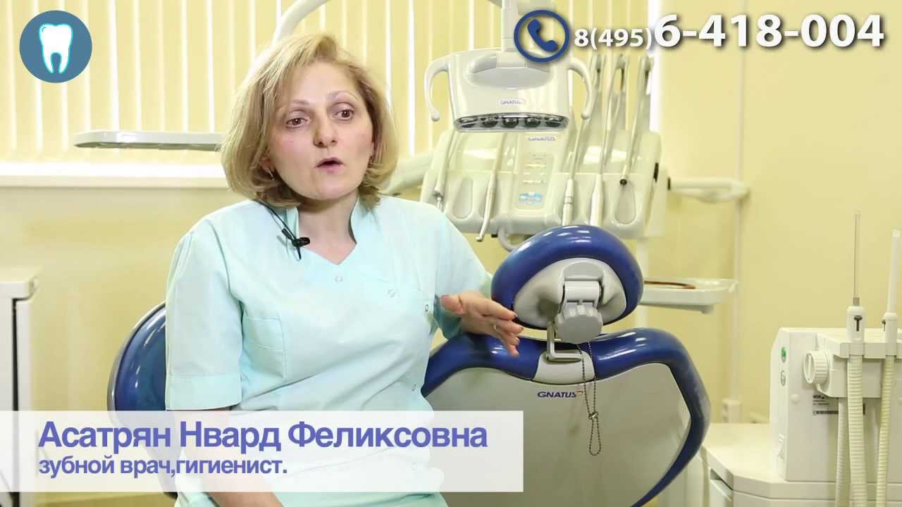 чистка и отбеливание зубов москва