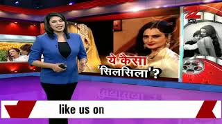 When Rekha remembered Big B on a TV show