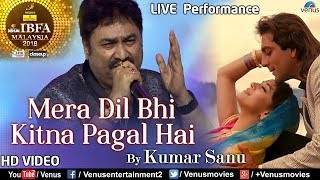 kumar-sanu-live-performance-mera-dil-bhi-kitna-pagal---ibfa-malaysia-bhojpuri-awards