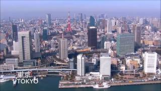 Top 10 Richest Cities in Japan 2019