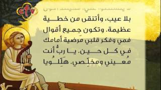 صـلاة بـاكــــر ج3