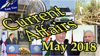 May 2018 Current Affairs | Kerala PSC General Knowledge Questions