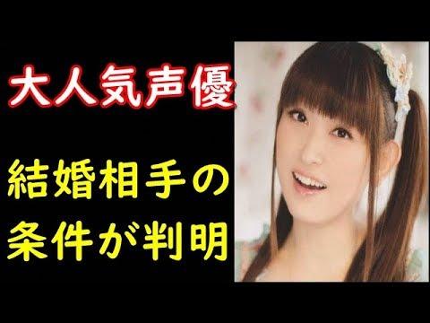 【ファン必見】大人気声優の田村ゆかりと結婚できる条件に驚愕!ゆかりんからのサインを見逃すな!!